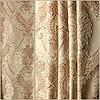 Ткань для штор Berloni Loft 2848/05, фото 2
