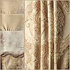 Ткань для штор Berloni Loft 2848/05, фото 3