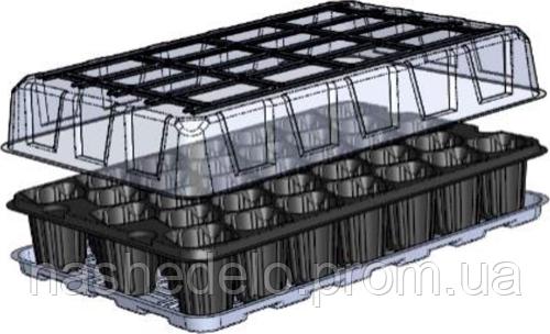 Кассета для рассады Парничек 33 ячейки (комплект 3 в 1) ХозПром
