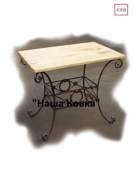 Кованый обеденный стол прямоугольный