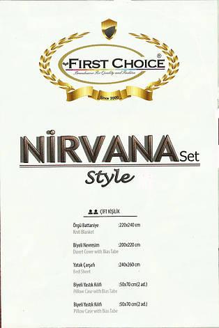 Набор постельное белье + вязаное покрывало  First Choice Nirvana Raina Ekru, фото 2