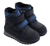 Ботинки Minimen 21GOLSINIY  23 Темно-синий