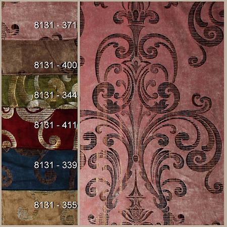 Ткань для штор Berloni 8138