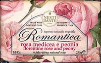 Натуральное итальянское мыло Nesti Dante Флорентийская Роза и Пионы