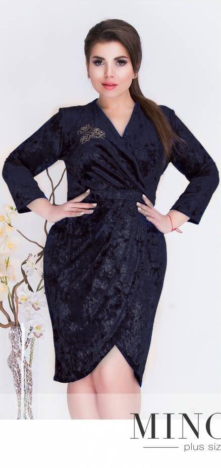 """Роскошное женское платье с аппликацией на груди ткань q """"Бархат"""" 48 размер батал"""