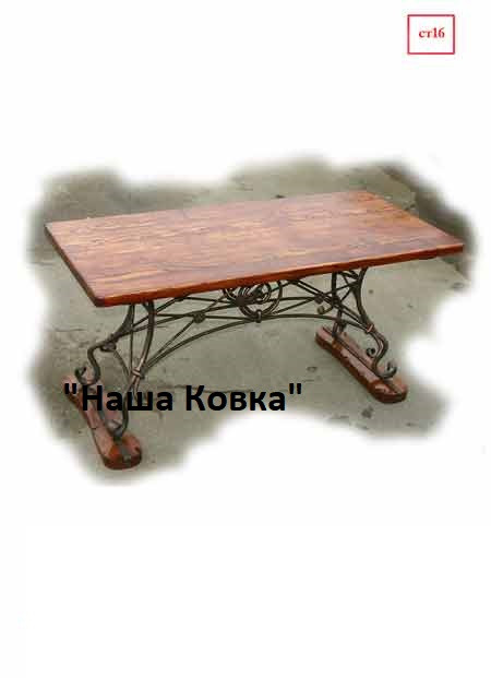 Столы кованные обеденные прямоугольные