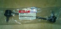 Стойка переднего стабилизатора правая KIA Picanto, Venga 54840-1J000