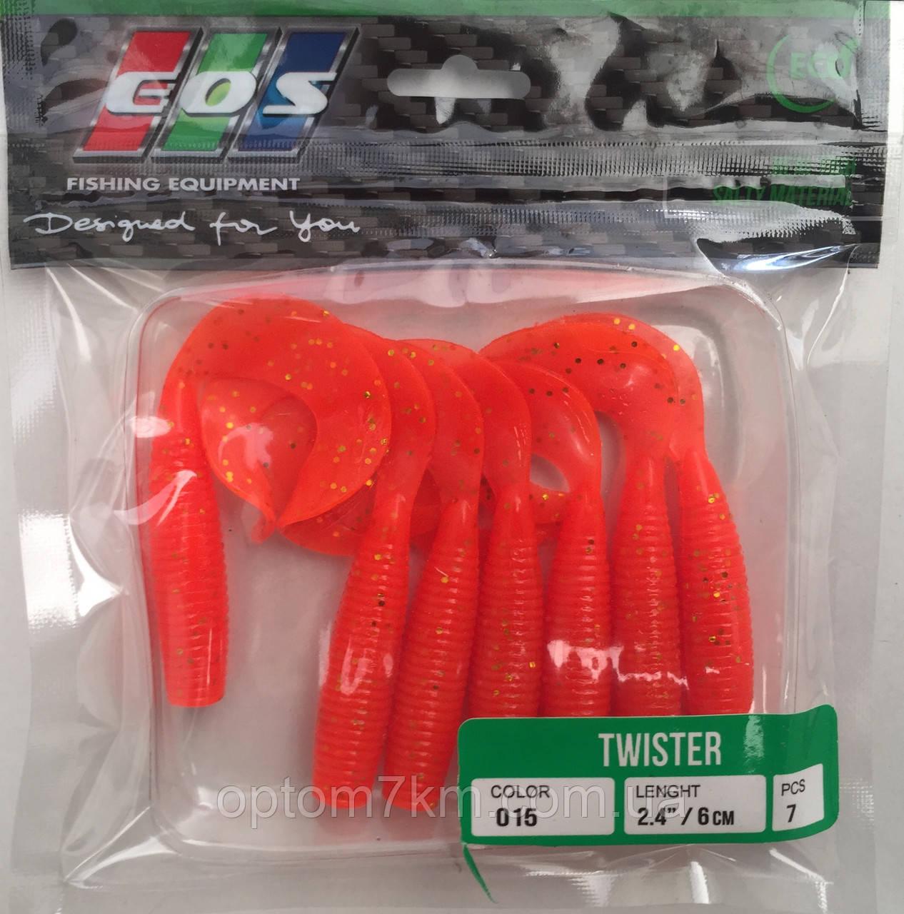 Силиконовые приманки EOS twister 6см