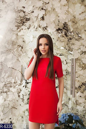 aa6894bfb0d Красное платье прямое  Цена