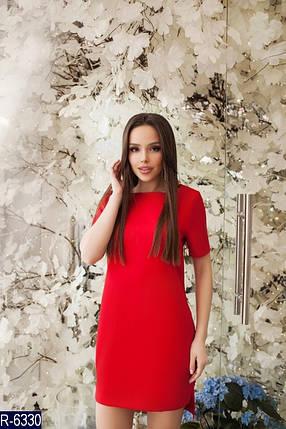 0dc92082e0e Красное платье прямое  Цена