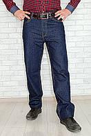 Джинсы мужские 9088, фото 1