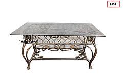 Кухонный стеклянный стол кованый каркас