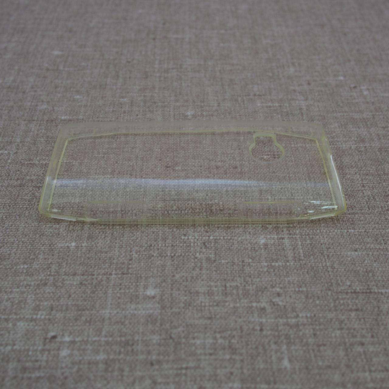 TPU Pro Nokia X7 transparent