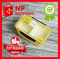 Пищевой контейнер для ланча Tingli Box желтый (EL-246-8)