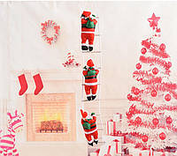 Новогодние Фигуры Деда Мороза 30 см на лестнице 1,2 метр - фигурки Санта Клауса, фото 1