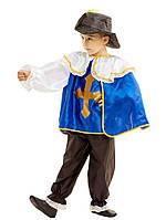 Детский карнавальный костюм мушкетер красный и синего цвета