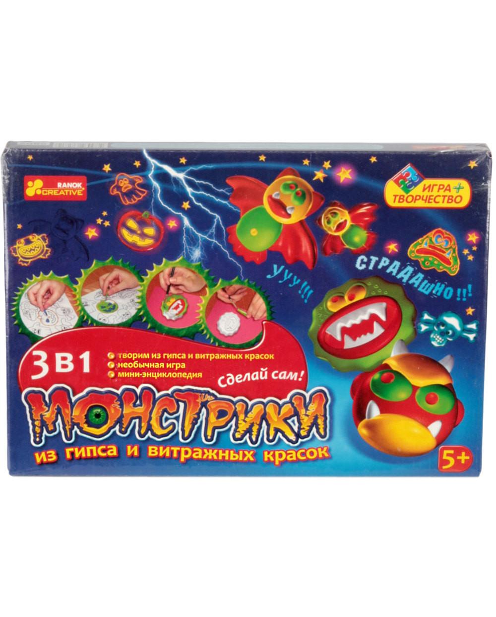 Настольная игра «монстрики». 3 в 1. Игра + творчество