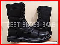 Сапоги, ботинки, берцы мужские зимние Comfortable Прошиты 40-45