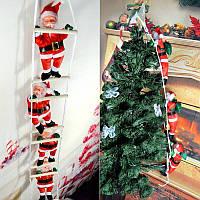 Новогодние Фигуры Деда Мороза 35 см каждой фигурки на светящейся лестнице 1 метр - фигурки Санта Клауса