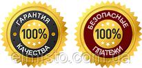 Электросчетчики ЛЕТ 01 2022A-NOS01T 3х220/380В 5-100A трехфазные многотарифные