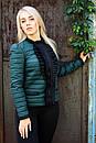 Куртка демисезонная женская Рюша (9 цветов), фото 9