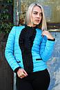 Куртка демисезонная женская Рюша (9 цветов), фото 6