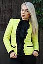 Куртка демисезонная женская Рюша (9 цветов), фото 10