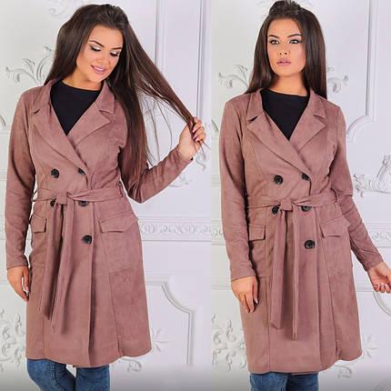 Купить Замшевое пальто оптом и в розницу в Одессе от компании