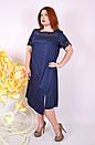Платье большого размера Стелла (2 цвета), фото 3