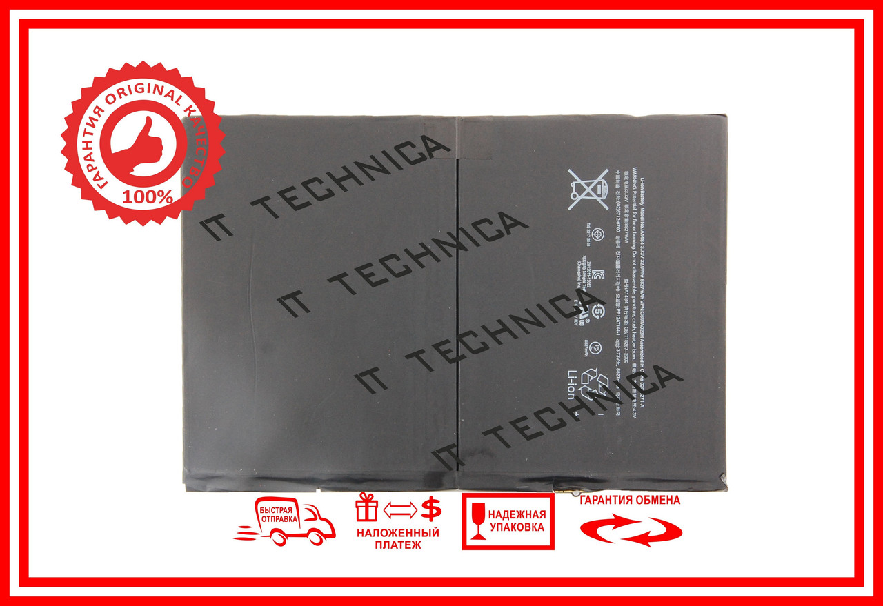 Батарея для планшета 3.73V 5pin 8827mAh 020-8271-A