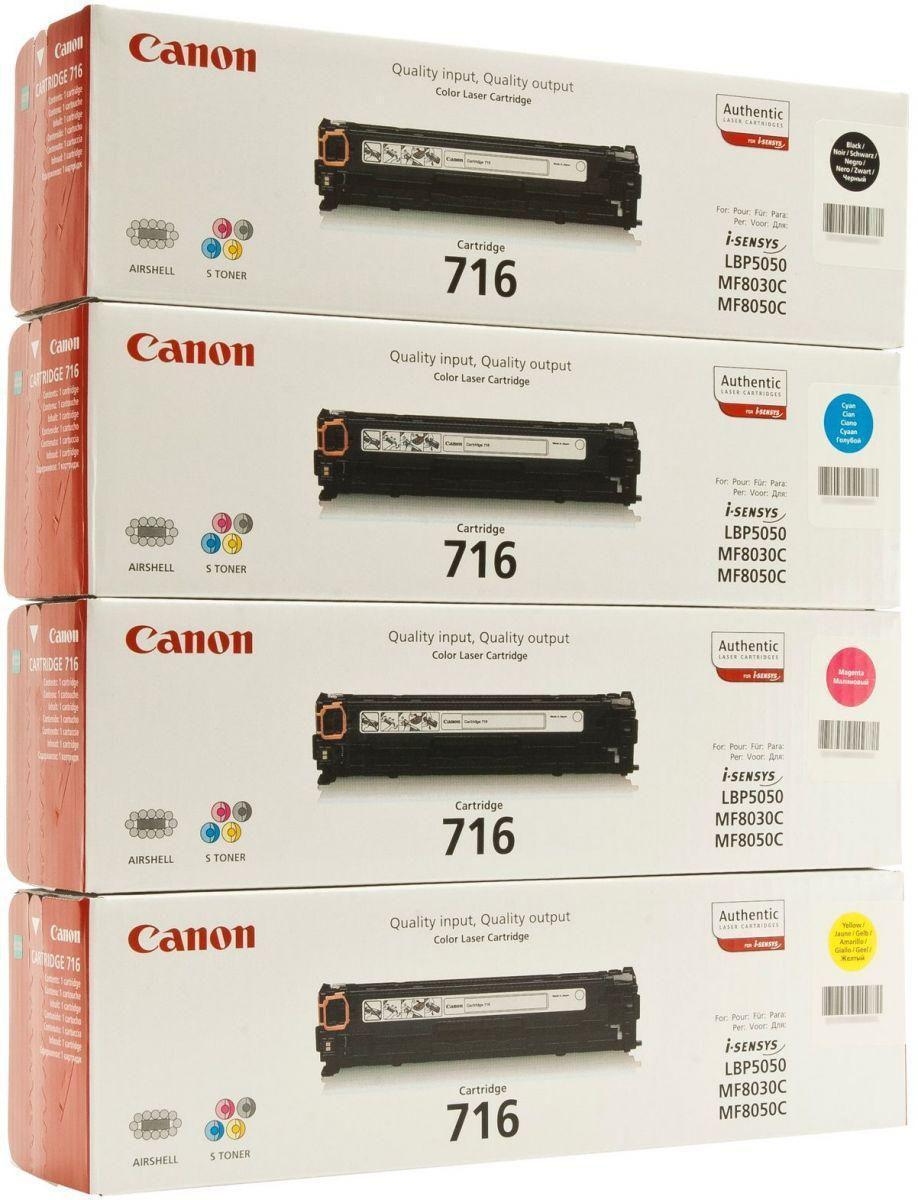Заправка картриджа Canon 716 cyan