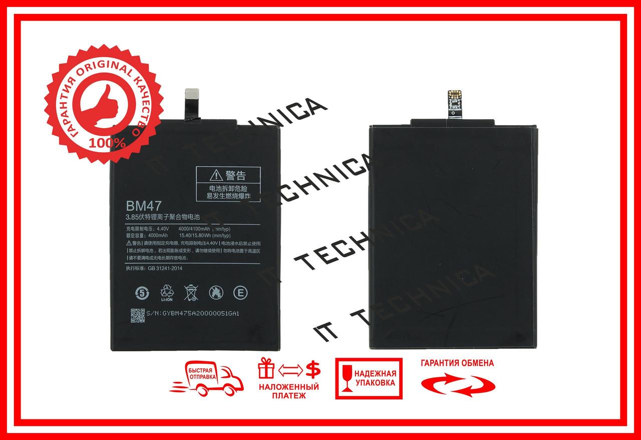 Батарея XIAOMI BM47 XIAOMI Redmi 3, Redmi 3S, Redmi 3X, Redmi 4X Li-Polymer 3.85V 4000mAh ОРИГІНАЛ