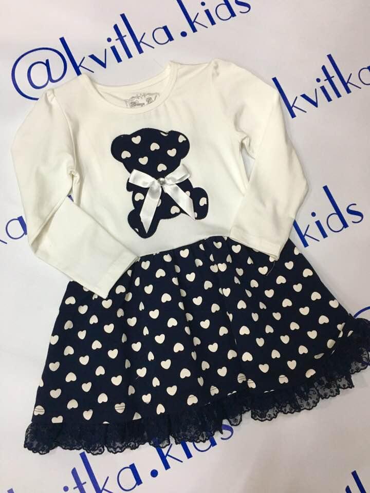 Платье на девочку размеры 104 116