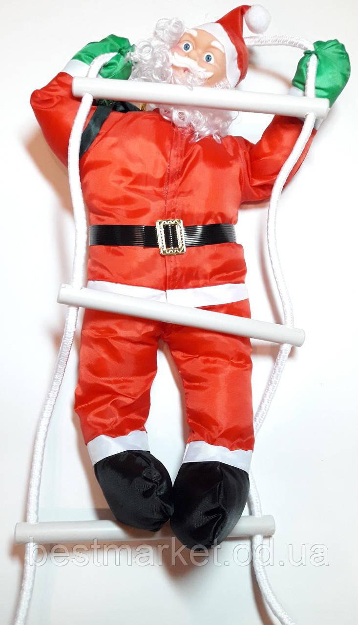 Новогодняя Игрушка Подвесной Санта Клаус с Мешком Лезет по Лестнице 50 см (2615 - 20)
