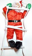 Новогодняя Игрушка Подвесной Санта Клаус с Мешком Лезет по Лестнице 50 см (2615 - 20), фото 1