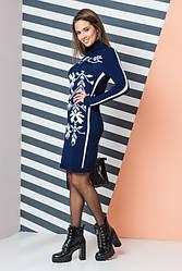 Вязаное платье  - Ульяна