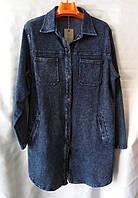 Рубашка удлинённая (джинс-трикотаж) женская батальная (L-I-D-A)