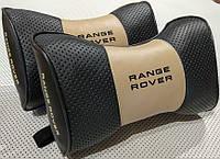 Подушка на подголовник RANGE ROVER