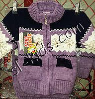 Кофта вязка для девочки 0-2 года (Zero02) пр.Турция