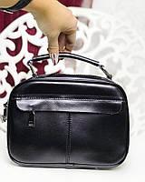 Сумка ,клатч  натуральная кожа  KT32266 кожаные сумки Украина , фото 1