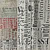 Ткань для штор Berloni 5647