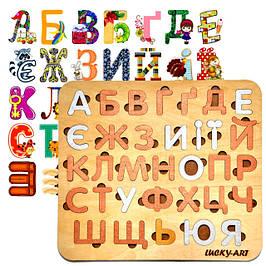 Украинский алфавит (магнитный, деревянный, акриловый)
