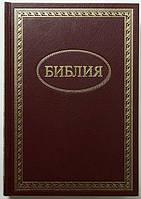 Библия 073 коричневая с рамкой (кремовая бумага), фото 1