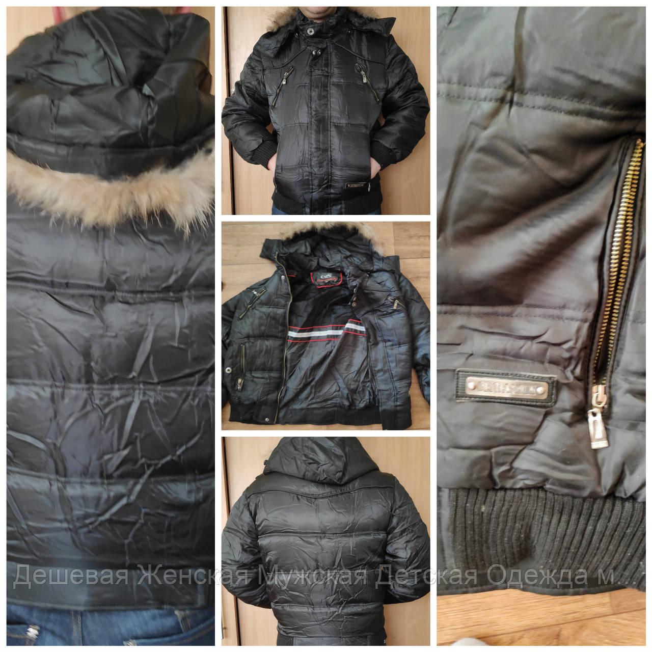Купить зимнюю куртку юниор по180 рост