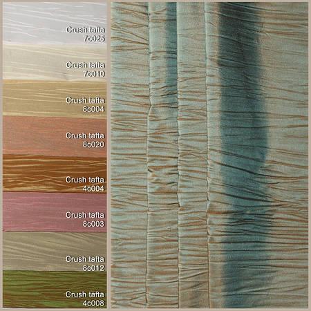 Ткань для штор Berloni Crush Tafta