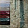 Ткань для штор Berloni Crush Tafta, фото 2