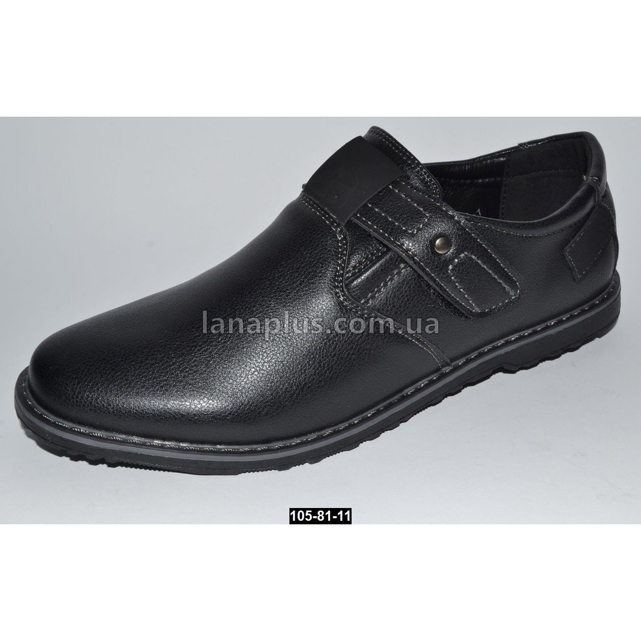 Прошитые школьные туфли для мальчика, 36 размер (23 см), супинатор