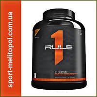 Rule 1 R1 Protein 2.27 kg