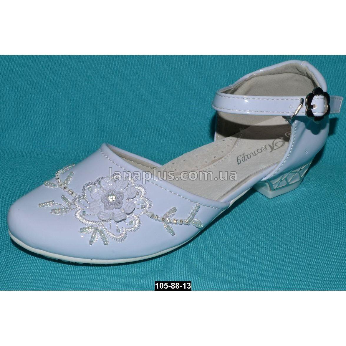 Нарядные туфли для девочки 33 размер (20.7 см), праздничные туфельки на каблучке