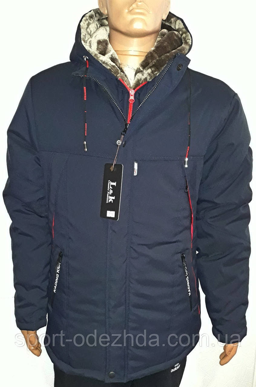 Зимние мужские куртки НАЙК НА МЕХУ